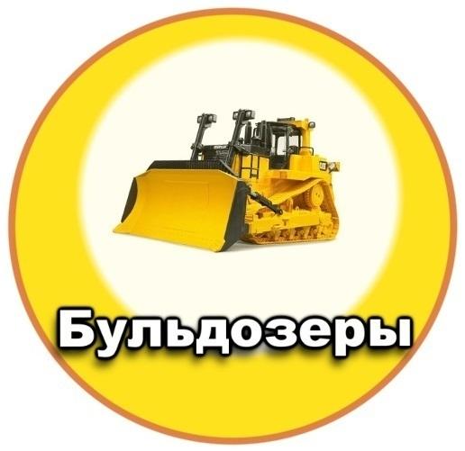 knopka_44.jpg