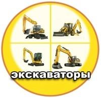knopka_33.jpg